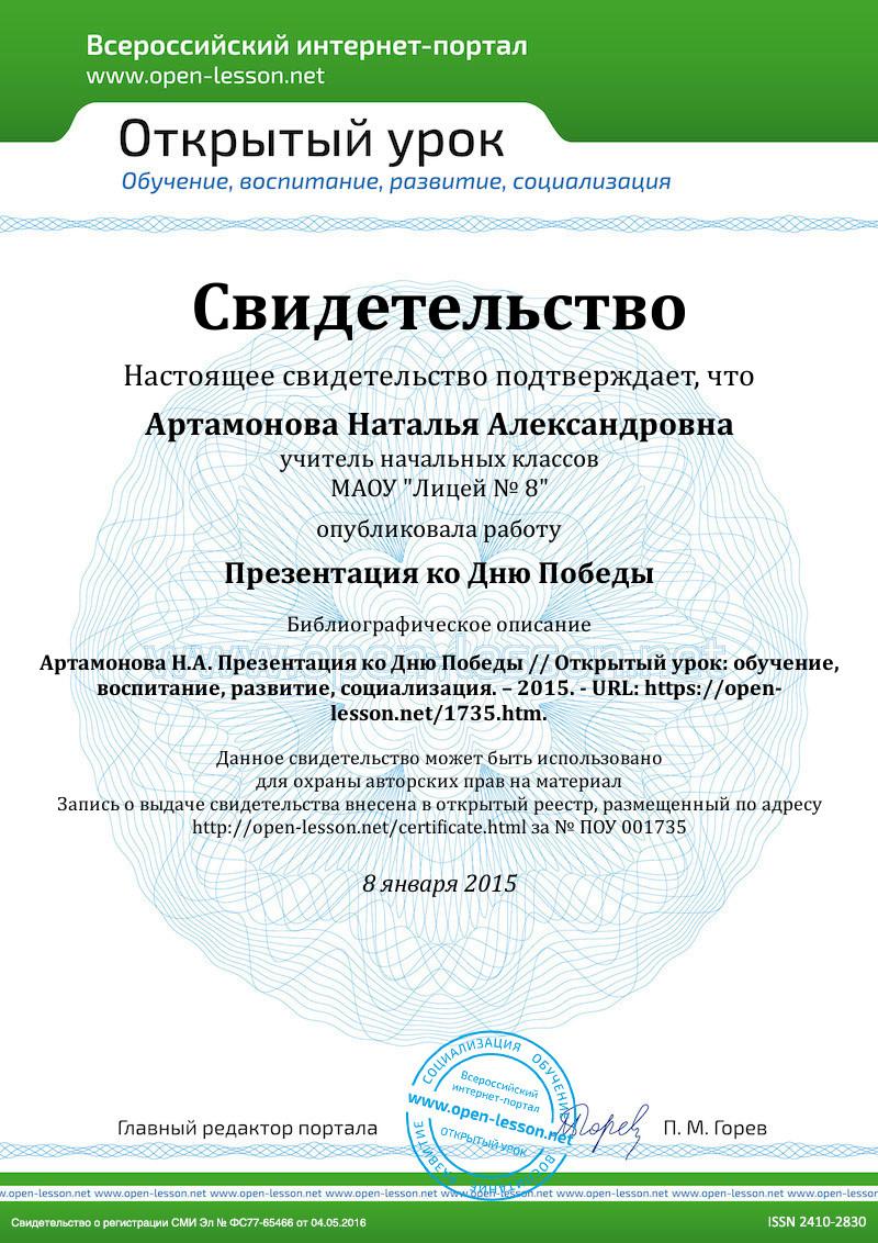 каримова чулпан ильдаровна директор экспертный комиссии