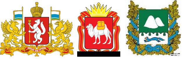 Герб Свердловской области: фото, описание, значение