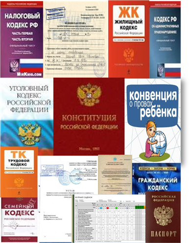 https://open-lesson.net/uploads/files/2015-02/kollazh_foto_1_1.png