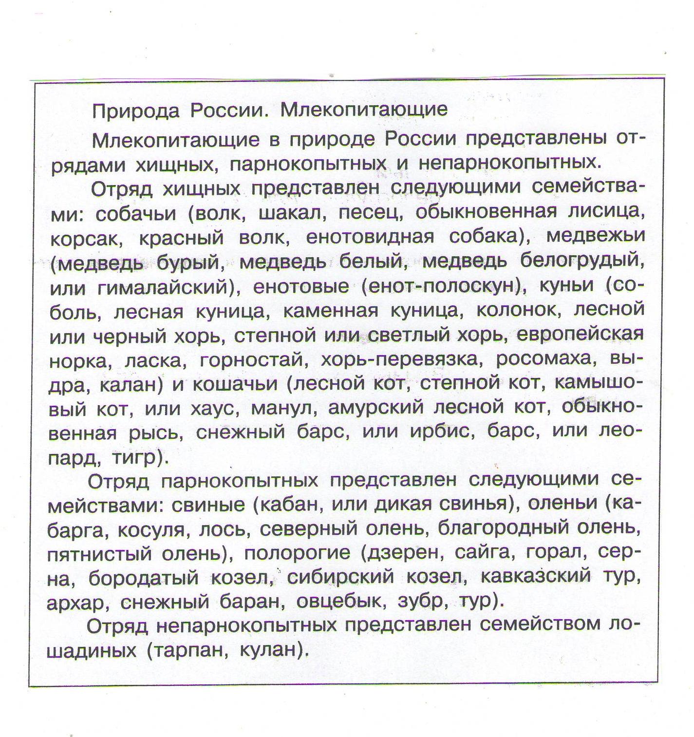 Воспользуйтесь текстом учебника а также справочниками и энциклопедиями и подберите каждой дате