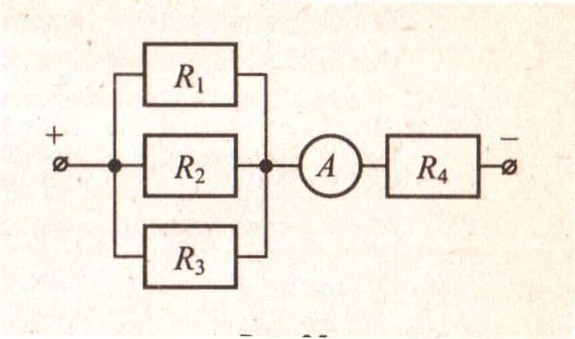 Используя схему электрической