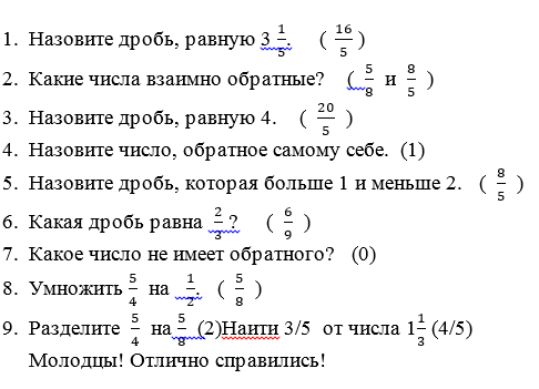 Решение задачи число по его дроби сопромат решение задачи на сжатие